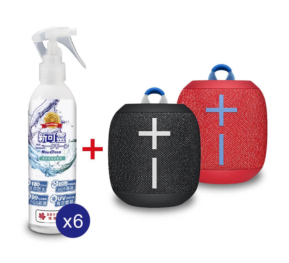長效防水噴霧 抗UV 抗菌 New Clean 新可靈奈米長效保潔劑(6入)